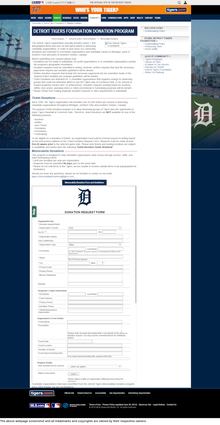 Detroit Tigers donation info and form. http://detroit.tigers.mlb.com